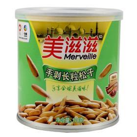中粮—美滋滋手剥长粒松子、 坚果特产干果零食178g/罐