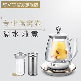 SKG8074专业燕窝壶 | 能煮善炖,暖冬滋补推荐,配玻璃炖盅、304不锈钢滤网