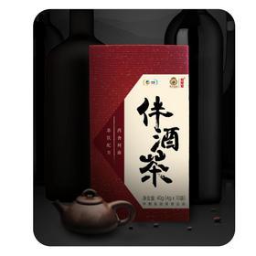 中粮—中茶伴酒茶(香茶配美酒)
