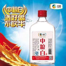 中粮白简装裸瓶酒42度浓香型纯粮酒