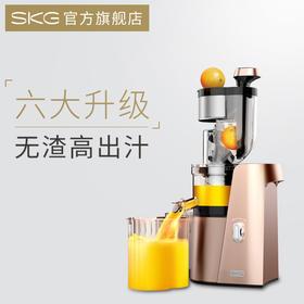 【高端】SKG A10原汁机 | 第五代升级,出汁率更高,仿生萃取,不易卡机