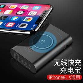 【可能是世界上便携的无线充电宝 剪掉束缚 随心充电】iPhoneX 无线充电宝 移动电源 苹果8充电底座 QI快充 双USB充电宝
