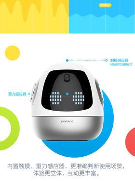 roobo pudding布丁S智能机器人 智趣对话 幼教陪护 百科查询