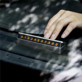 【爱车族】(三原色款预售30号发货)创意荧光临时停车牌  TITA汽车挪车电话号码牌车载隐藏移车卡