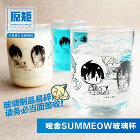 哑舍周边  夏日猫咪主题Q版玻璃杯