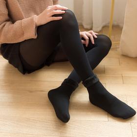 【风靡日韩的御寒神器 】 BESLINE神暖袜时尚保暖百搭,脚底直接升温5C°