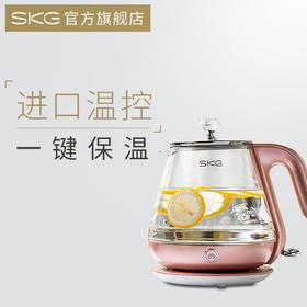 【新品特惠】SKG8071玻璃水壶 | 进口温控,一键保温,晶钻设计