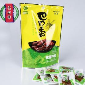 新疆好牛肉巴口香牛肉干 绿色认证0添加五种口味独立小包装买5包邮118g