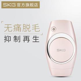 SKG4117脱毛仪 | 脉冲光无痛脱毛,智能测肤调节强度(顺丰包邮)