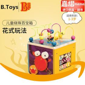 B.Toys比乐水底动物园活动木立方