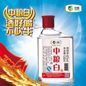 中粮白简装裸瓶酒42度浓香型纯粮酒125ml歪嘴