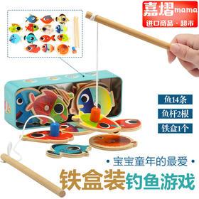 宝宝磁性钓鱼玩具 铁盒钓鱼