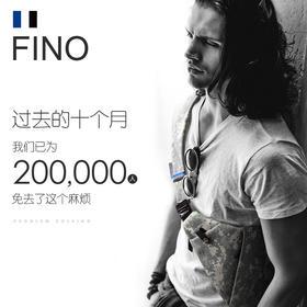 【贴身隐形防盗】FINO收纳枪包 男生出门必备单品