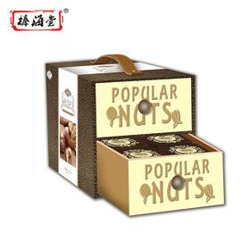 榛海堂 全球坚果金爵礼盒8盒装