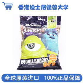 香港迪士尼卡通动漫曲奇饼干 冰雪奇缘/怪兽大学/玩具总动员 250g
