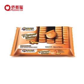 【马来西亚】茱蒂丝花生酱三明治饼干 135g