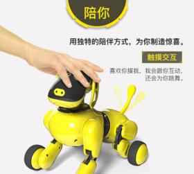 可旺Ai智能仿生机器狗,编程早教学习娱乐机器狗