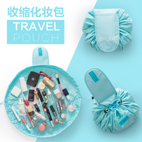 【五秒收纳】韩国大容量防水  收纳包化妆袋 美妆季 有赞专享