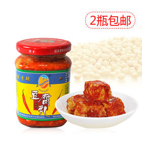 【农家风味】顺溪豆腐乳香辣下饭好搭档  两瓶包邮
