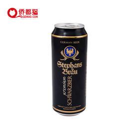【德国】斯蒂芬布朗黑啤酒 500ml