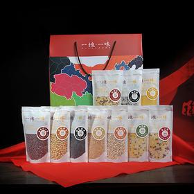 【预售12月发货】富硒杂粮礼盒,来自长寿村的秘密,10种杂粮