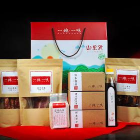 【预售12月发货】徽州风味山里货,精选礼盒送人