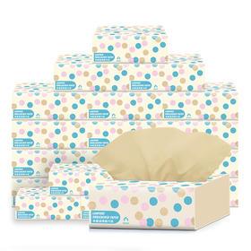 【熊猫微店】【蓝漂】本色原浆抽纸便携式抽纸母婴适用母婴抽纸20包装