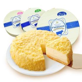 顺丰发货  日本进口食品 北海道 牛奶芝士工厂 四层夹心蛋糕