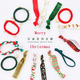 可爱圣诞系列发圈皮套  文具