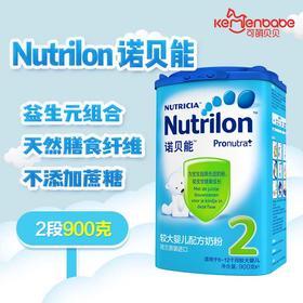 Nutrilon 荷兰 诺优能/诺贝能 较大婴儿配方奶粉2段 900g