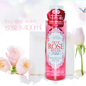 日本Frey rose 玫瑰水大马士革玫瑰补水保湿精华化妆水400ml