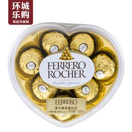 费列罗巧克力T8 100g-005026