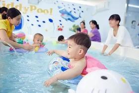 【虹桥】鱼乐贝贝婴幼儿水育馆4次