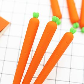 好学子 | 创意仿真胡萝卜造型中性笔 0.5mm黑色签字笔 可换替芯水笔