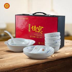 #王栏树# 佳宴定制24头高档青花瓷餐具