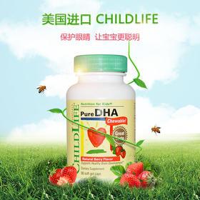 美国童年时光CHILDLIFE婴儿DHA 宝宝鱼油 婴幼儿营养品 儿童补脑