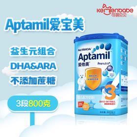 Aptamil爱他美3段幼儿配方奶粉 1-3岁