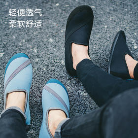 Fitkicks超轻弹力鞋 | 150g轻盈柔软,长绒毛保暖,时尚百搭,舒服得像没穿一样