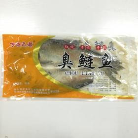 梁子湖冷冻臭鲢鱼 新鲜鲢鱼风味发酵制作