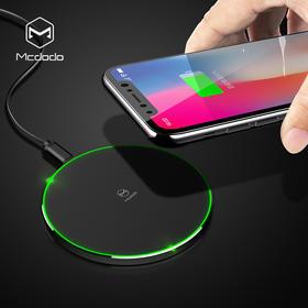 Mcdodo麦多多iPhoneX无线充电器苹果8三星s8手机QI快充八plus专用板底座
