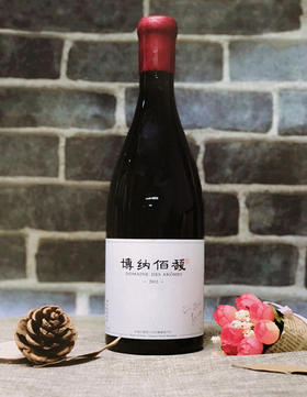 """【闪购】""""博纳佰馥""""干红葡萄酒 2013/Domaine Des Aromes Dry Red 2013"""