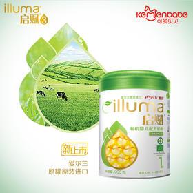 惠氏启赋有机1段900g 有机婴儿配方奶粉 0-6个月