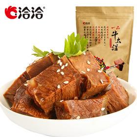 【洽洽】一品牛太湿卤牛肉 100g/200g/袋