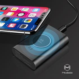 Mcdodo麦多多iPhoneX无线充电宝 苹果8充电宝 QI快充plus 充电宝