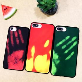 【一款会变色的手机壳】热感手机壳苹果 iPhone X / 7 / 7P 硅胶热感应变色保护套