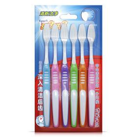 【净·软·柔·韧】炫彩柔丝牙刷组合 六支装 洁净普通牙刷无法进入的牙龈沟及齿缝