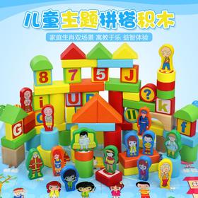 木质十二生肖数字积木 幼儿园早教益智玩具