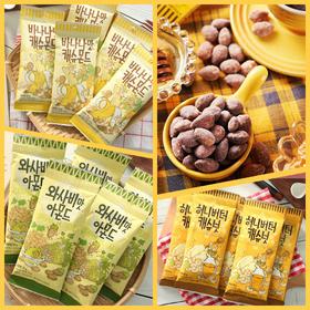 韩国 汤姆农场蜂蜜黄油杏仁坚果仁 35g*3袋(蜂蜜黄油杏仁+芥末味杏仁+蜂蜜黄油腰果)(满99包邮)