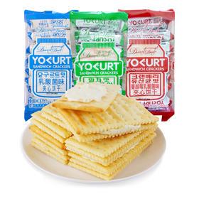 特价 EDO pack乳酸菌味夹心饼干 240g*2袋 原味、蔓越莓可选(满99包邮)