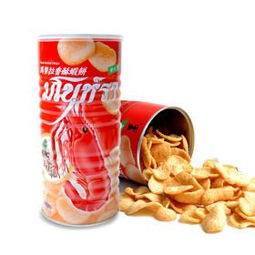 满减 泰国进口 马努拉玛努拉香脆虾片薯片 香酥蟹味/香酥虾味2罐一组(满99包邮)